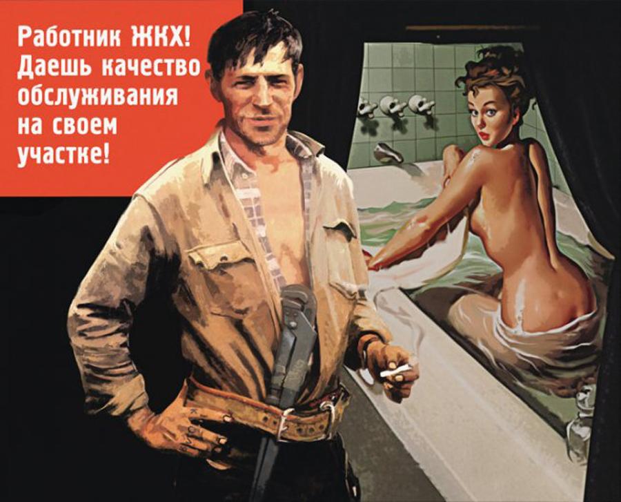 seks-foto-russkoy-derevne